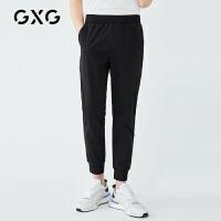 GXG男装  秋季男士贴布宽松黑色薄款长裤束腿裤休闲裤男