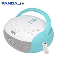 熊猫CD-306蓝牙CD机播放机学生用发烧家用复读机英语音响便携台式一体机光碟机收音机插卡光盘播放器 蓝色