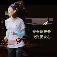 运动腰包户外新款手机男女通用健身跑步防水隐形贴身女迷你手机包