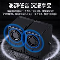 电脑音响笔记本台式机家用超重低音炮小音箱游戏电视喇叭USB影响