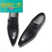 新品上市男士小皮鞋真皮尖头英伦韩版酷潮流型师鞋子酒红色压花码非主流