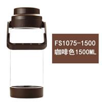 太空杯子大容量户外运动水壶塑料便携随手杯大号泡茶杯水杯 抖音