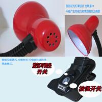夹式护眼台灯可调光夹子灯 卧室床头灯 工作学习台灯