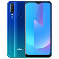 vivo U3x 超大电池拍照快充三摄全面屏4G全网通安卓智能手机