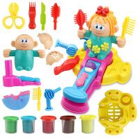 3D彩泥橡皮泥模具工具套装 创意儿童理发师过家家玩具 彩泥理发师