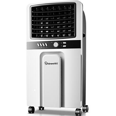 赛亿(Shinee)冷风扇/空调扇/电风扇/冷气扇/家用移动空气净化加湿单制冷风机LG-04E(升级2h定时) 标配2块冰晶,降温更出众