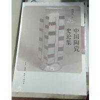 正版 中国陶瓷史论集 00