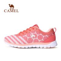camel骆驼户外越野跑鞋 春夏女士徒步出游低帮运动鞋