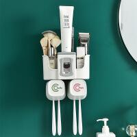 卫生间置物架刷牙牙刷杯子牙刷架套装牙杯漱口杯免打孔挤牙膏神器牙刷架