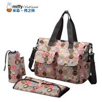 Miffy米菲时尚妈咪包大容量多功能妈妈包 斜跨母婴包宝宝外出套装背包女孕妇包