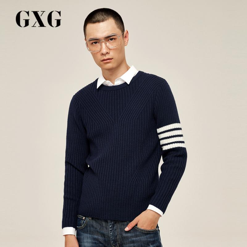 【超品日返场 2.5折到手价:142.25】GXG男装 秋季双色毛衣圆领套头羊毛衫针织衫男#173820001 【超品日返场 全场一件3折两件2.328折】