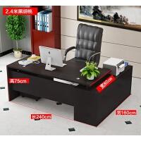 老板桌简约现代办公家具简约现代办公桌单人主管经理桌老板办公桌大班台不带柜办公家具 2.4米黑胡桃色 备注侧柜方向