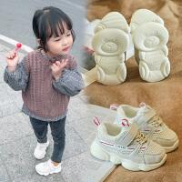 宝宝鞋子男1-3岁婴儿学步鞋女小童运动鞋软底防滑透气网鞋老爹鞋0