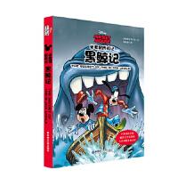 米老鼠历险记:黑鲸记,迪士尼,华东理工大学出版社【新书店 正版书】