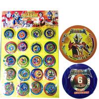 奥特曼卡片儿童玩具卡牌赛尔号塑料圆卡VIP大塑料卡铠甲勇士