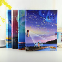 新款十二星座同学录创意唯美中小学生毕业纪念册男女生韩版清新留言册