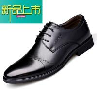 新品上市男士皮鞋真皮19春季男商务皮鞋6cm内增高