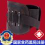 加宽款钢板支撑护腰带腰肌劳损腰椎挺间盘突出固定带腰托