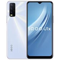 vivo iQOO U1x 高通骁龙662 5000mAh大电池强续航 1300万全场景三摄 全网通手机