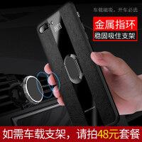 苹果7手机壳iphone套保时捷7plus男款8i7车载磁性指环i8puls磁吸支架ipone超