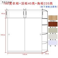 实木简约现代 木质组装移门柜简易板式组合大衣橱 2门 长160宽50高180全套 2门