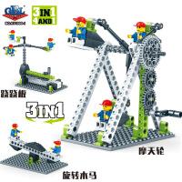 兼容乐高小颗粒塑料玩具齿轮传动拼装组儿童益智工程机械积木