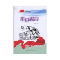 吉林出版集团有限责任公司 9787546317670