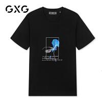 【21-22一件到手价:129】GXG男装 夏季男士撞色植物印花舒适纯棉男士T恤短袖