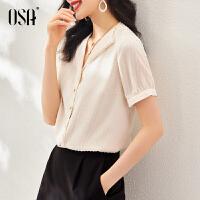 【3折折后价:223元 叠券更优惠】OSA欧莎杏色肌理雪纺衬衫女短袖薄款衬衣2021新款夏季法式锁骨V领上衣
