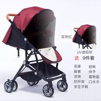 婴儿推车轻便折叠超轻可坐可躺便携式儿童宝宝推车伞车