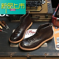 新品上市阿美咔叽复古欧美真皮圆头工装马丁短靴男英伦风中帮哈雷机车皮鞋 8176