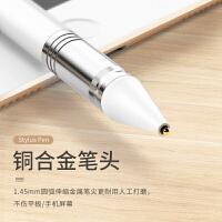 �容�PiPad�O果apple pencil�|控�P��^平板手�C通用安卓主�邮绞���P尖防滑�子指�L�|屏�P��字surface
