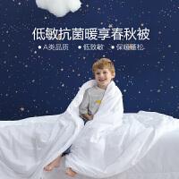 水星家纺 儿童保暖被芯低敏抗菌暖享春秋被二合一被冬被学生被子床上用品