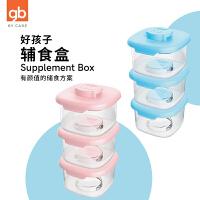 gb好孩子辅食盒宝宝儿童餐具套装防摔婴儿吃饭碗保鲜盒耐热冷冻盒