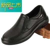 新品上市19新款春款�^�优Fば蓍e皮鞋男真皮商�哲�面皮�底男爸爸鞋防滑 黑色
