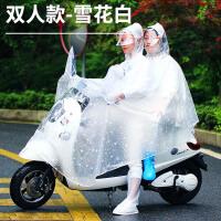 电动摩托车雨衣电瓶车自行车单人透明雨披骑行男女时尚