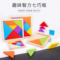 智力拼图木质大号七巧板幼儿童古典玩具小学生创意几何形状积木益智巧板拼板