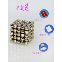 强力磁铁玩具磁石巴克球 巴克球(银色)125颗魔方磁球直径5mm