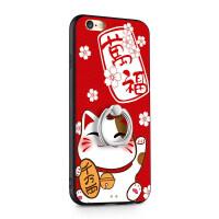 苹果6手机壳iphone6splus硅胶套猪年六6s全包6sp红色6p女款全包防摔ipone新年卡通