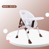 宝宝餐椅吃饭儿童座椅吃饭餐桌婴儿宝宝多功能座椅餐桌椅家用
