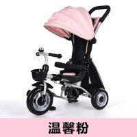 儿童三轮车脚踏车溜娃推车1-3-5岁小孩单车婴儿手推车可折叠轻便童车