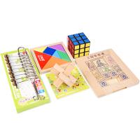 孔明鲁班锁九连环七巧板智力玩具男孩女孩玩具华容道4件套
