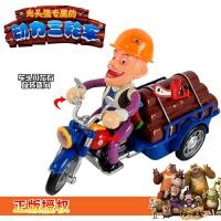 小潴爸爸载小潴三轮车猪小屁电动灯光音乐玩具车 023 熊出没光头强电动伐木车