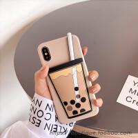 珍珠奶茶�O果x手�C��iphone8plus硅�z套xs max���7/6s��意xr女款