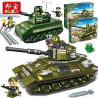 邦宝 军事战争拼装积木儿童益智拼插塑料积木玩具T34坦克积木男孩,邦宝8234送拆件器