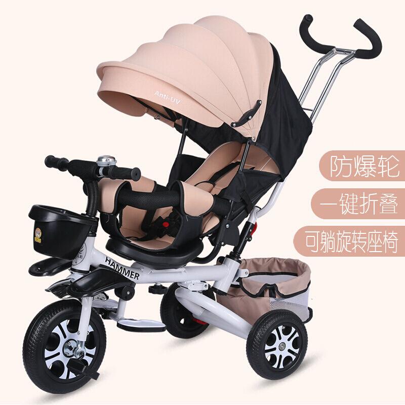 三轮车脚踏车三轮车小孩脚踏车1-3岁折叠可坐可骑旋转座婴儿手推车LYZT47 萌宝出游季4.25-5.5跨店铺每满99减10,更多好物欢迎进店选购>&g