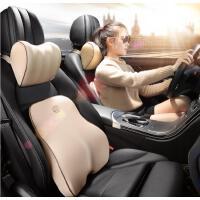 汽车头枕靠枕护颈枕记忆棉腰靠座椅车用枕头一对车内靠垫车载用品