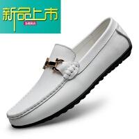 新品上市19新款豆豆鞋男一�_蹬�腥诵�真皮�面皮�底休�e皮鞋男�n版