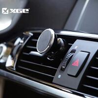 汽车车载手机支架 磁铁多功能吸盘式出风口磁力支架 通用型