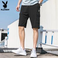 花花公子裤子男士夏季冰丝空调薄款休闲短裤宽松五分裤外穿沙滩